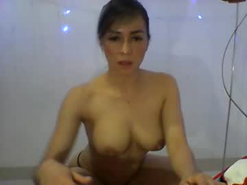 [10-07-20] emily_mos private XXX show from Chaturbate