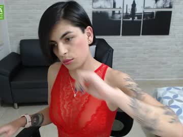 [08-01-20] fitness_doll chaturbate cum record