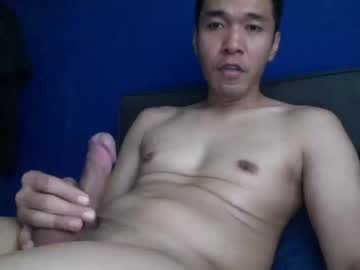 [12-02-20] narfirus show with toys from Chaturbate.com