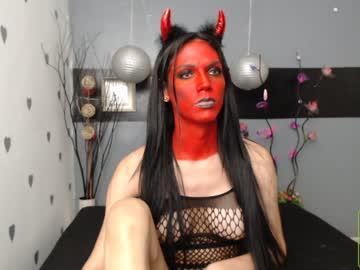 [01-11-20] sara_sinclair webcam show