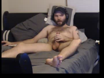[26-04-20] grrm2014 video with dildo from Chaturbate.com