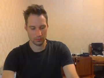 [25-08-20] cher_ru2 record private webcam from Chaturbate