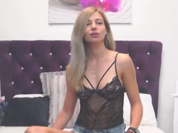 [29-08-20] lexydiamondss video with dildo from Chaturbate.com