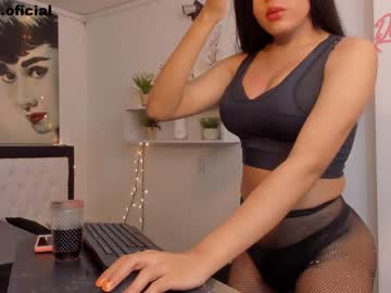 [07-04-20] unforgettable_stephania public webcam from Chaturbate