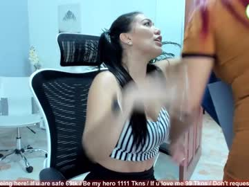 [07-08-20] emilybrowm show with toys from Chaturbate