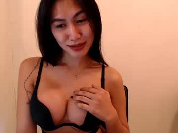 [18-11-20] urpinayflavorxxx private record