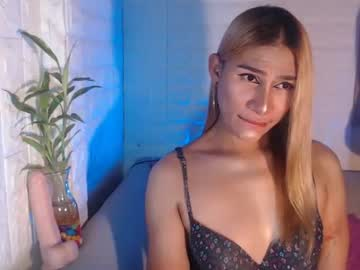 [24-07-21] mistressintown69xx record private XXX video from Chaturbate.com
