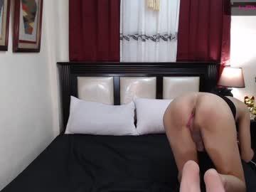 [22-02-21] mistresscumhard webcam video from Chaturbate