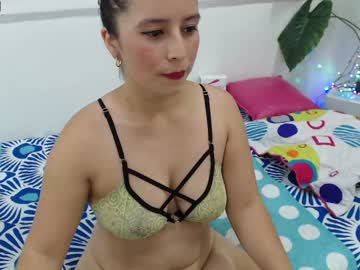 [16-01-21] anais_aris video from Chaturbate