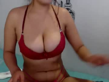 [05-06-20] lili_pink2 private from Chaturbate