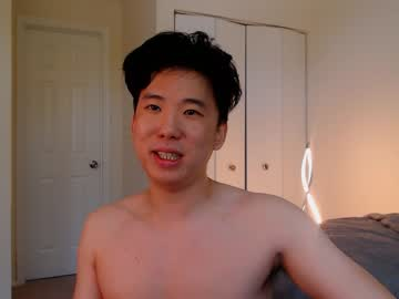[08-04-21] yungricewang record private show from Chaturbate
