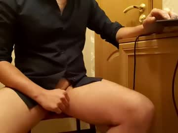 [12-02-20] justlikemypower record webcam show from Chaturbate
