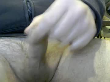[05-03-20] natrase record public webcam