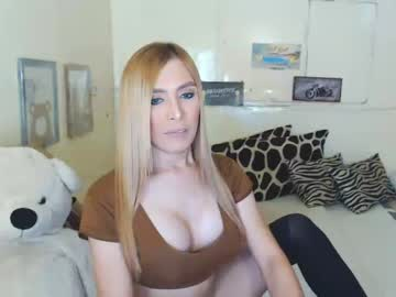 [29-03-20] xnaughtyandsweet69 record public webcam from Chaturbate.com