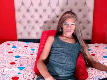 [24-11-20] dirtybitchlatinaxx record private from Chaturbate