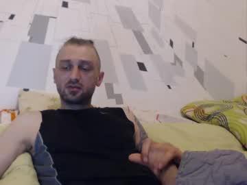 [24-05-20] no_metter webcam