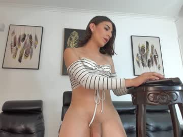 [03-12-20] girl_sweetts record private show