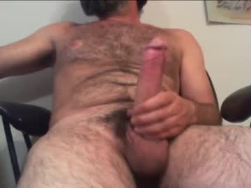 [19-04-20] roxyguru video with dildo