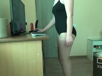[26-05-20] hotass1991 record public webcam