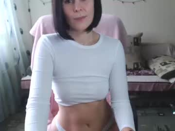 [31-01-20] nikixs video with dildo from Chaturbate