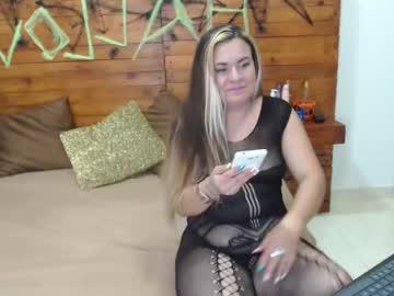 [11-10-20] anita_82 record private sex video