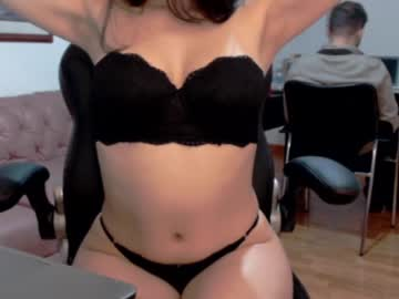 [02-04-20] officefetish record webcam video from Chaturbate