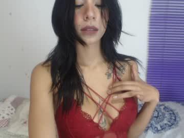 [24-02-20] camila__saenz_ private sex video from Chaturbate.com