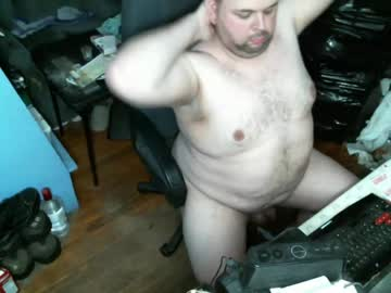 [16-12-20] chubbyeddie record private XXX video from Chaturbate