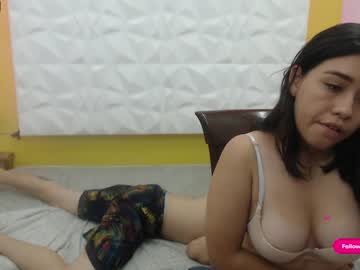 [14-06-21] coral_nick_hot record public webcam from Chaturbate