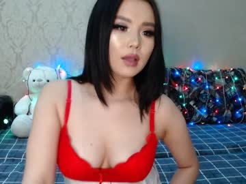 [30-01-21] koko_asia record video with dildo from Chaturbate.com