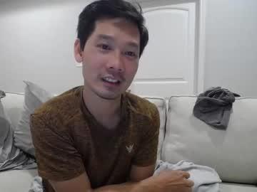 [23-02-21] vietnamese23 record private show video from Chaturbate.com