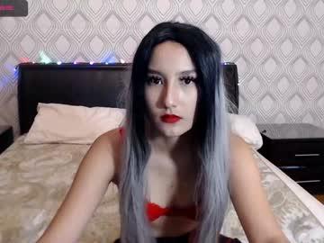 [27-09-20] chillyspicy show with cum