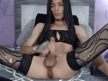 [28-01-20] antobigcockxxx private webcam