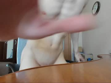 [06-07-20] banana_slavedick chaturbate private XXX show