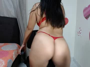 [03-06-20] nicolecumx chaturbate private sex video