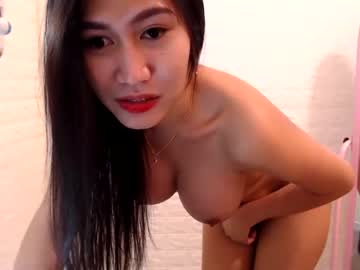 [03-01-21] urpinayflavorxxx private XXX show from Chaturbate
