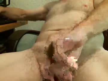 [12-07-20] bare_bear private XXX video from Chaturbate