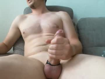 [03-07-20] letscho record private show from Chaturbate