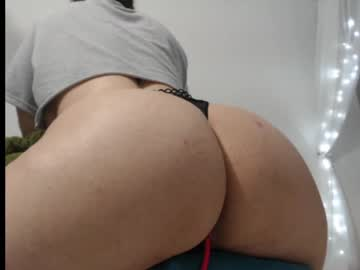 [14-07-20] antonella_love2 record webcam show from Chaturbate.com