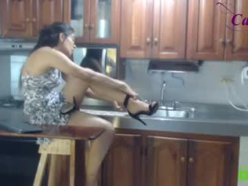 [08-08-20] camilacouple video with toys from Chaturbate
