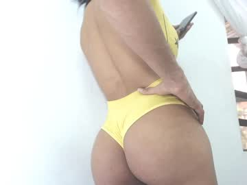 [22-01-20] gretaa_sweett record webcam video from Chaturbate.com