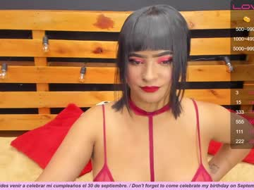 [18-09-20] aria_benneth record private XXX video from Chaturbate