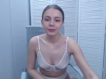 [06-04-20] innocentlily private show from Chaturbate
