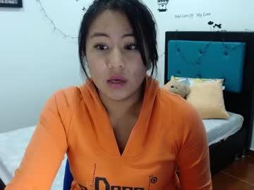 [05-02-20] merry_sexx cam video