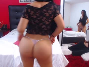 [04-09-20] juicy_booty88 chaturbate private show video
