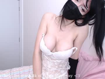 [11-01-20] xlilac private XXX show from Chaturbate