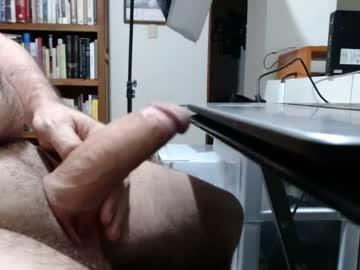 [27-10-20] mexguyxxx video with dildo from Chaturbate.com