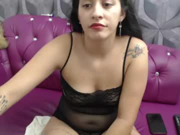 [01-05-20] naughty_emilyx public show from Chaturbate.com