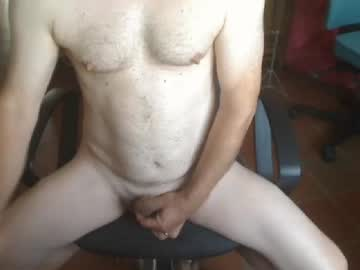 [11-07-20] soumial private from Chaturbate