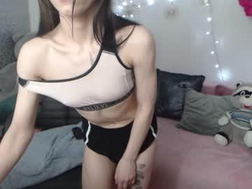 [09-04-21] elzadoll webcam